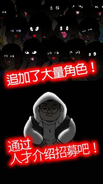 日本酒吧经营记中文汉化版图2: