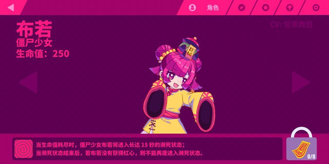 musedash游戲官方網站預約正式版圖4: