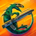 恐龙小队游戏