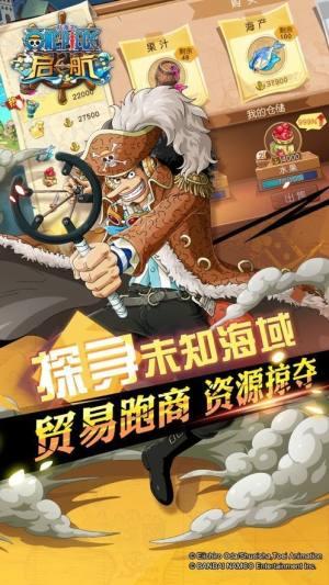 航海王战场女神手游安卓官网版图片4