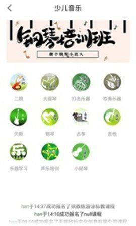 小鹿课堂官方网站图4
