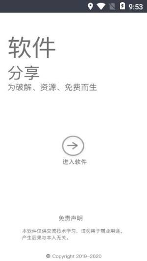 趣味图生成app官方版软件下载图片3