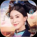 紫禁繁花游戏官方网站版下载正式版