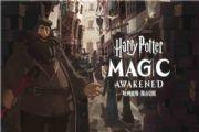 哈利波特魔法觉醒魔杖咒语是什么?全魔杖咒语大全[多图]