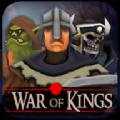 氏族国王之战游戏