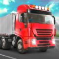 欧洲重型卡车2020破解版