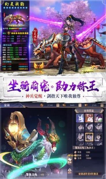 一剑斩仙HD陈情传手游官方最新版下载图片2