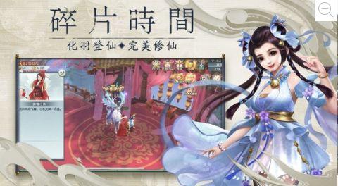 弹剑惊龙录手游官方网站下载安卓版图3: