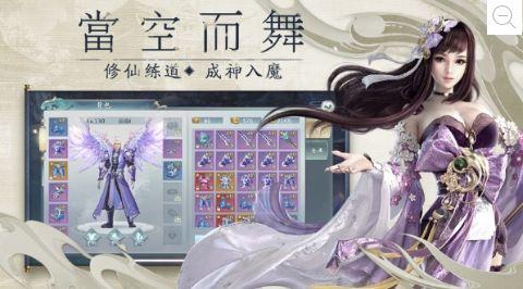 弹剑惊龙录手游官方网站下载安卓版图2: