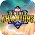 漫威冠军领域中文版手游下载(Marvel Realm of Champions) v1.0