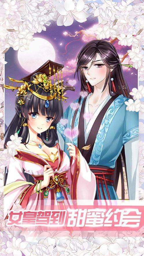 霓裳秘传游戏官方网站下载最新版图1: