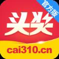 天下彩客新版iOS版