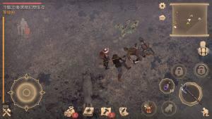 冷酷灵魂黑暗幻想生存游戏图5
