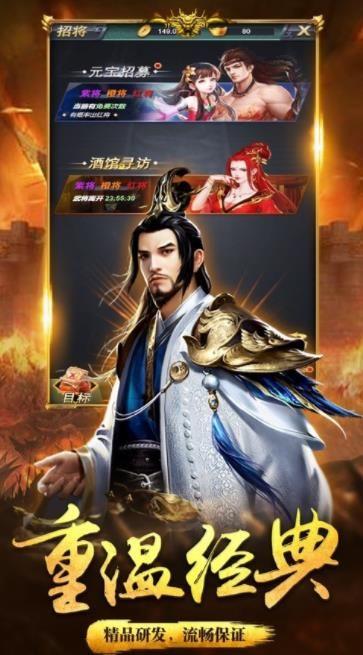 三國之赤壁英雄手游官方最新版下載圖片3