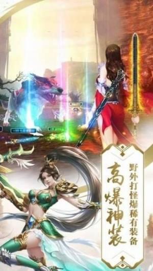 苍山剑侠官网图2