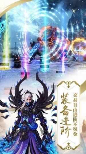 苍山剑侠官网图3