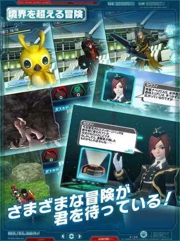 梦幻之星网络版2es手游官方版图片3