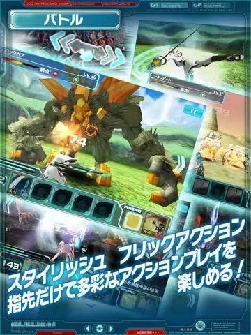 梦幻之星网络版2es手游官方版图片4