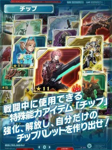 梦幻之星网络版2es手游官方版图片2