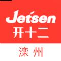 滦州智慧教育家长端官方平台注册 v3.0.8
