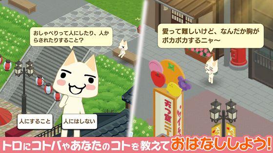 多乐猫与三消益智游戏安卓汉化版下载图片3
