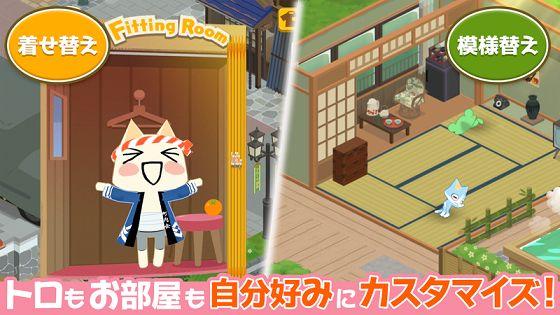 多乐猫与三消益智游戏安卓汉化版下载图片1