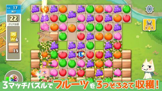 多乐猫与三消益智游戏安卓汉化版下载图6: