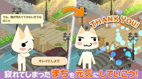 多乐猫与三消益智游戏安卓汉化版下载图片4