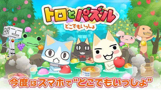 多乐猫与三消益智游戏安卓汉化版下载图5: