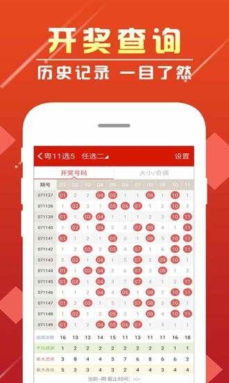 神算子精选资料大全2019安卓免费版下载图2: