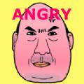 愤怒的叔叔iOS版