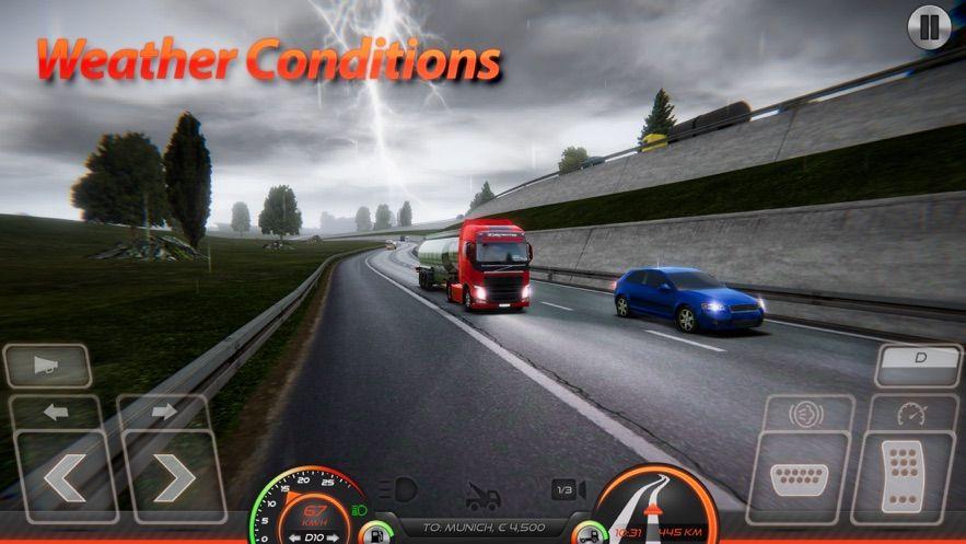 超级驾驶公交车模拟器破解版无限金币版图4: