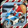 圣诞老人摩托车种族游戏