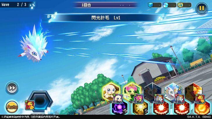 数码宝贝ReArise游戏官方网站下载正式版图3: