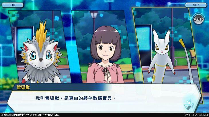 数码宝贝ReArise游戏官方网站下载正式版图2: