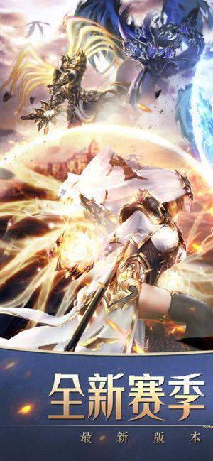 奇迹之剑手游官网版下载安卓最新版图1: