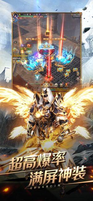 奇迹之剑手游官网版下载安卓最新版图5: