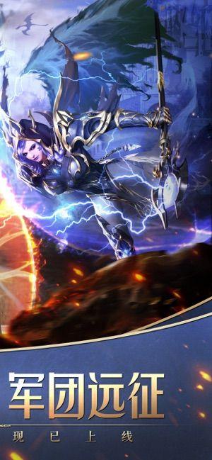 奇迹之剑手游官网版下载安卓最新版图2:
