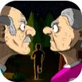 可怕奶奶的黑森林游戏
