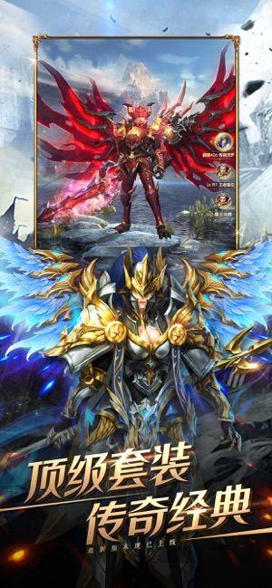 奇迹之剑手游官网版下载安卓最新版图4:
