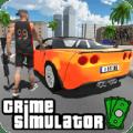 犯罪模拟器3D破解版