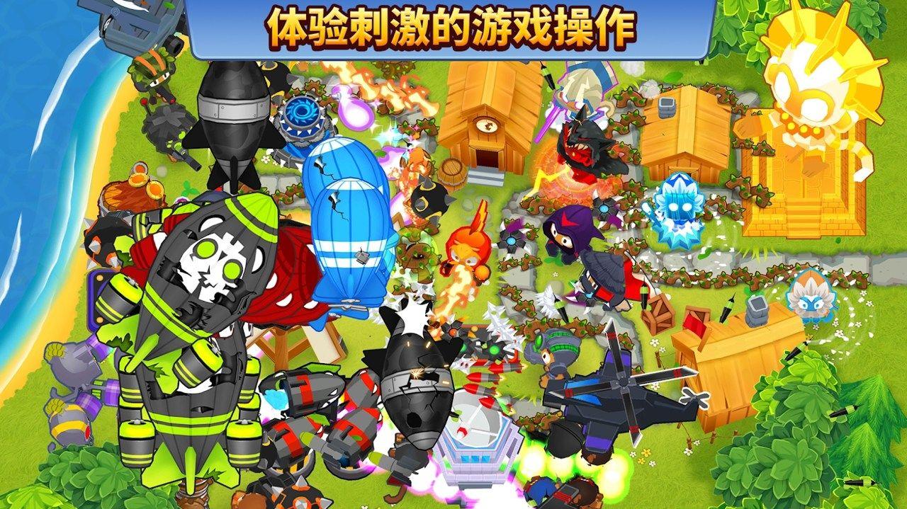 气球塔防6中文完整版手机游戏正版下载图5:
