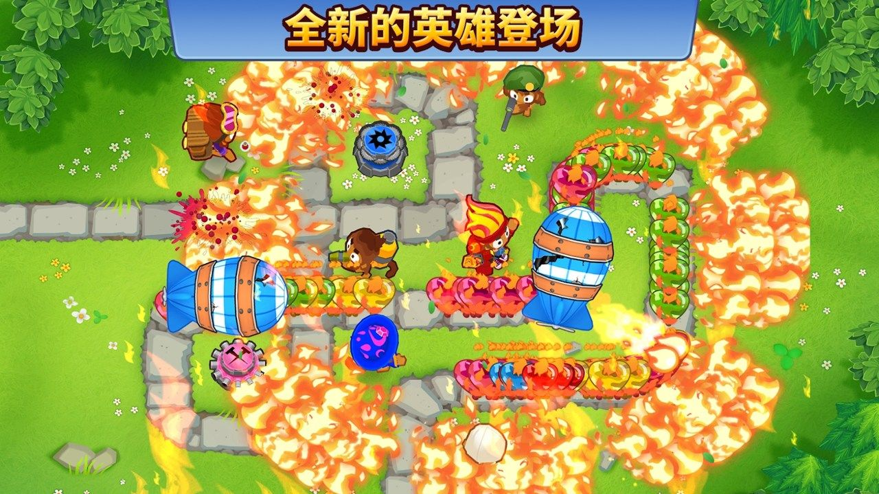 气球塔防6中文完整版手机游戏正版下载图4: