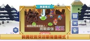 小金冒险队游戏安卓破解版图片3