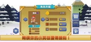 小金冒险队游戏安卓破解版图片1