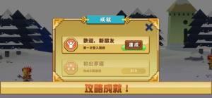小金冒险队游戏安卓破解版图片2