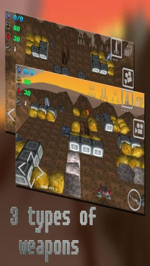 钢铁机械游戏图2