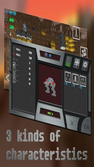 钢铁机械游戏图4