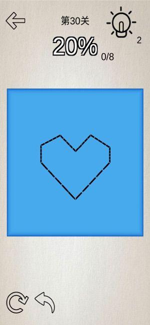 折纸解谜游戏免广告破解版下载图1:
