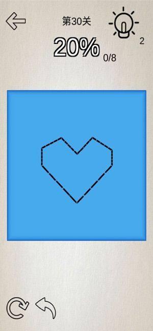折纸解谜破解版图1